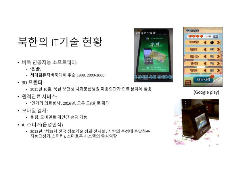NK_IT_4.jpg