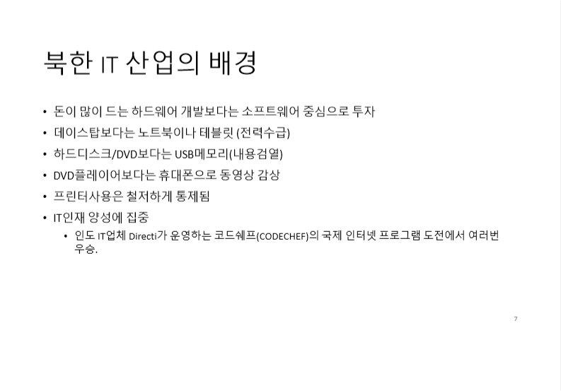 NK_IT_7.jpg