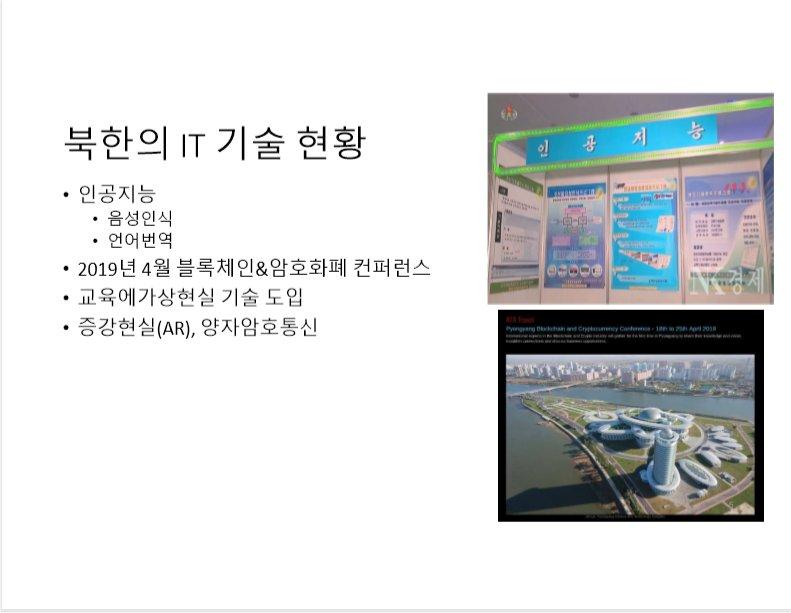NK_IT_5.jpg