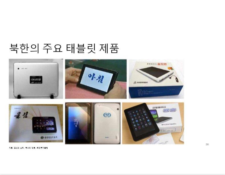 NK_IT_26.jpg