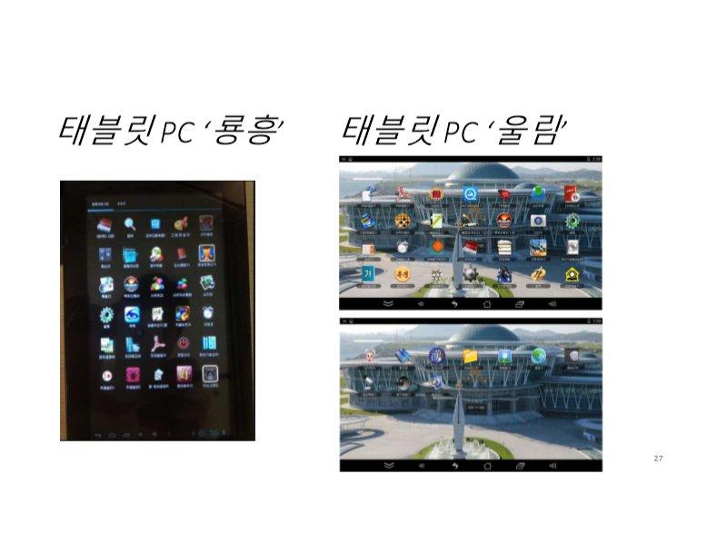 NK_IT_27.jpg