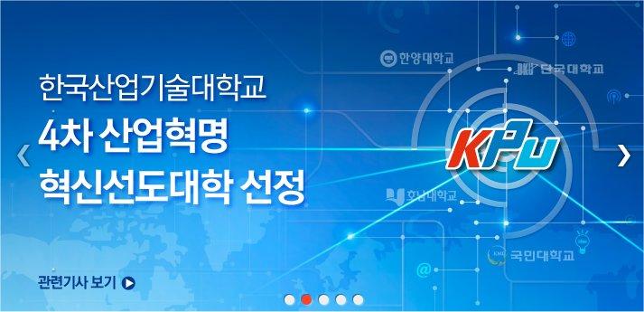 Korea_Trip.jpg