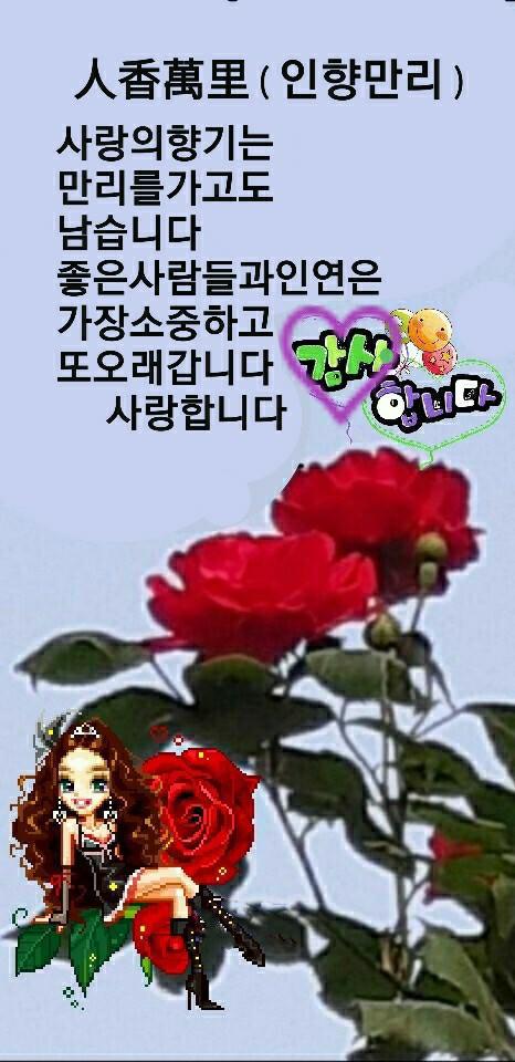 KakaoTalk_20200908_214357239.jpg