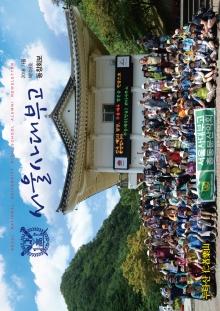 제108호 (2018 가을)