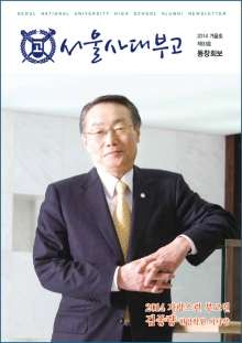 제93호 (2014년 12월 22일)