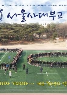 제98호 (2016년 03월 )