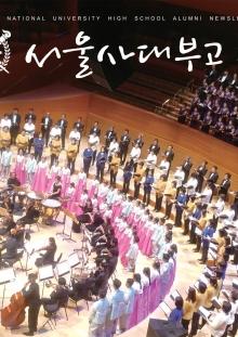 제104호 (2017 가을)