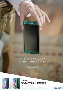 협찬동문기업 : 삼성전자