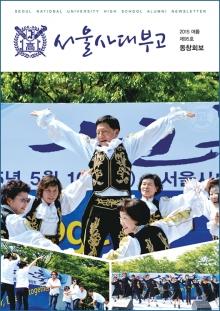 제95호 (2015년 6월 8일)